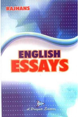 buy rajhans english essay at low prices in india  pragati prakashan  rajhans english essay