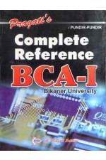 COMPLETE REFERENCE BCA - I YEAR