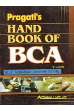HAND BOOK OF BCA - IV SEM.