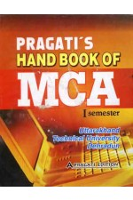 HAND BOOK OF MCA - I SEM.