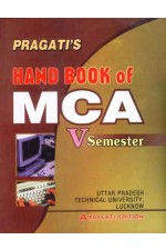 HAND BOOK OF MCA - V SEM.