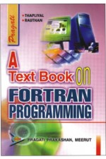 A TEXT BOOK ON FORTRAN PROGRAMMING
