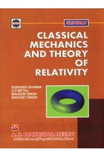CLASSICAL MECHANICS AND THEORY OF RELATIVITY