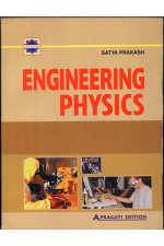 ENGINEERING PHYSICS (COMBINED)