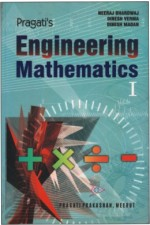 ENGINEERING MATHEMATICS-I