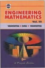 ENGINEERING MATHEMATICS-III