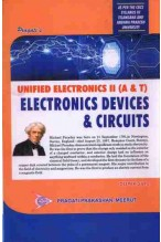 UNIFIED ELECTRONICS - II (A & T) (ELECTRONICS DEVICES & CIRCUITS)