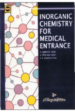 INORGANIC CHEMISTRY FOR MEDICAL ENTRANCE EXAMINATIONS