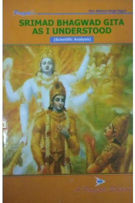 SRIMAD BHAGWAD GITA AS I UNDERSTOOD