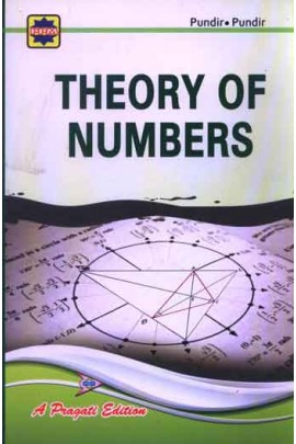 THEORY OF NUMBER