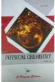 UGC PHYSICAL CHEMISTRY VOL. II