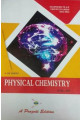 UGC PHYSICAL CHEMISTRY VOL. III