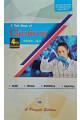 A TEXT BOOK OF CHEMISTRY PAPER - I & II  ( IV SEM ) ( DEV SUMAN )